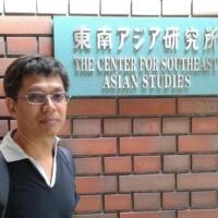 Dr. Wahyu Prasetyawan